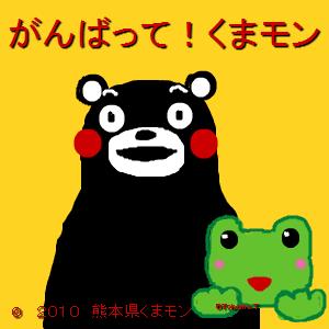 Cocolog_oekaki_2016_04_30_16_59